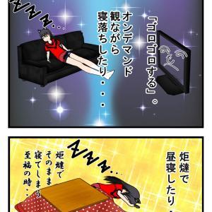 日本語教師編~美猫@徒然日記~「ゴロゴロする」を説明できないのは何故・・・?