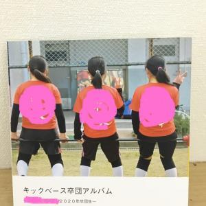 3/9届いた!!!卒アル的なアルバム!