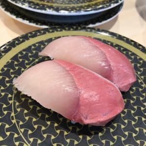 3/20ランチーーーー!は、回転寿司♡