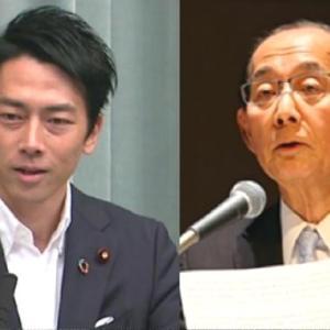 進次郎君、人気取りじゃ政治は出来んよ。