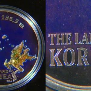 タンザニアコイン。誰だまた嘘ついたのは?
