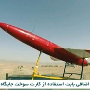 ドローンじゃない、イランの巡航ミサイルだ