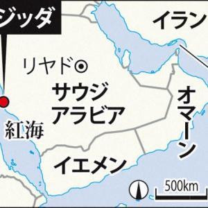 紅海にイランのタンカー