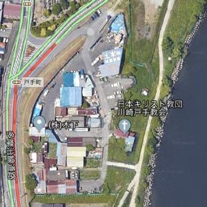 川崎の無番地地区
