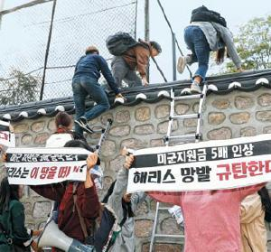 韓国警察、何で何もしないの?