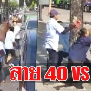 バスの運転手同士の喧嘩@バンコク
