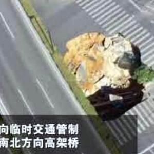 中国、やっぱり無茶無茶な国だわ。