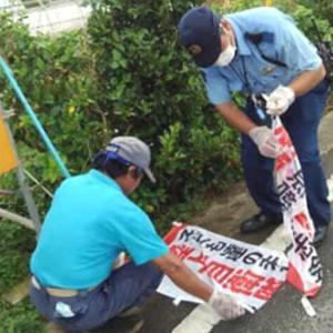 石垣島で、嫌われる反対派