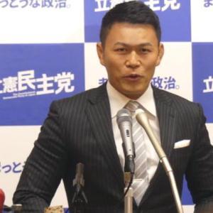 ほら来た須藤君、議員辞職要求