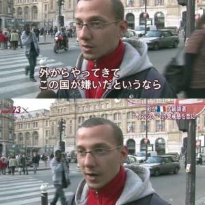在日は日本人じゃない