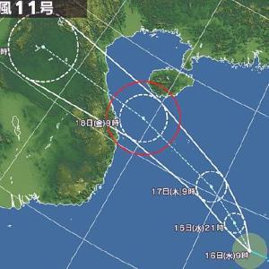 台風11号、イサーンへ