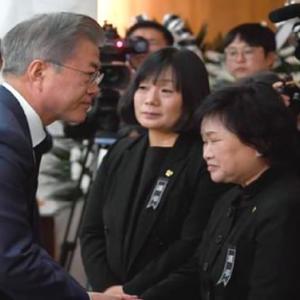 挺対協・正義連の尹美香、ついに起訴