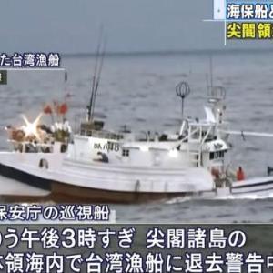 漁具を拾いたかったアルヨby台湾漁船