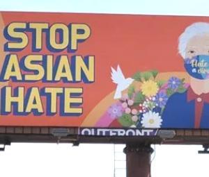 韓国、お前、日本人や東南アジア人迄巻き込むな。