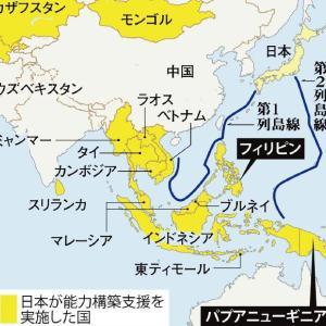 フィリピンに自衛隊装備供与by日本