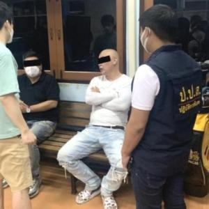 韓国人犯罪 麻薬と不法入国@バンコク