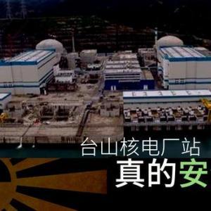 中国の原発がヤバイ