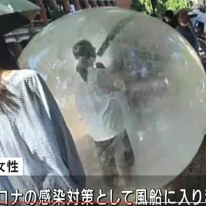 バブル方式ってこういう事
