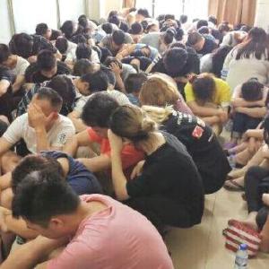 カンボジアの中国人犯罪