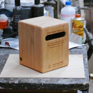 オーダー木製小物 病院の受付に置く診察券入れ