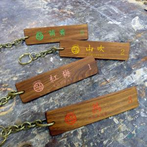 オーダー木製小物 部屋名ごとに色をつけたルームキーホルダーとルームプレート