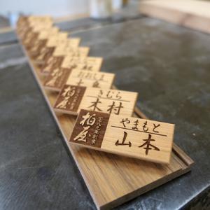 オーダー木製小物 木の名札(ネームプレート)スタッフ用