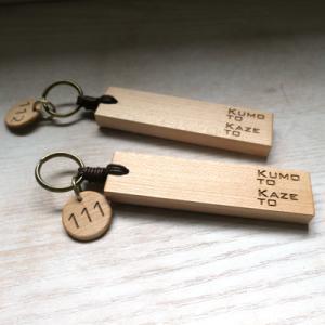 オーダー木製小物 リゾートホテルのルームキーホルダー