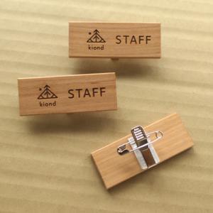 オーダー木製小物 木の名札(ネームプレート)