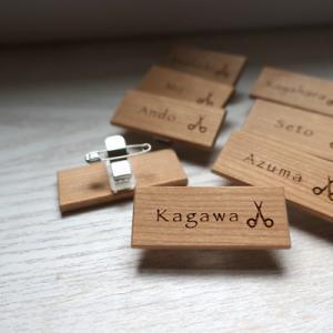オーダー木製小物 美容室用木の名札・ネームプレート