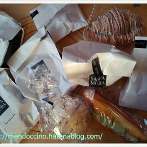 ベーカリー&レストラン沢村 & ル パン ドゥ ジョエル・ロブション で買ったパン達