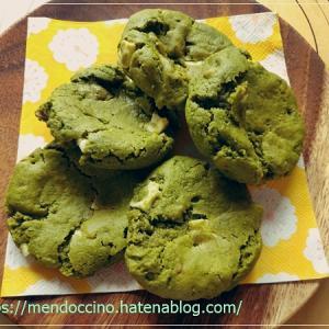 リベンジ☆ホットケーキミックスで抹茶マシュマロチョコチャンククッキー
