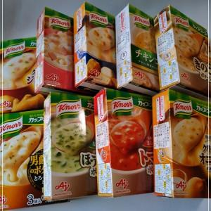 クノール® カップスープ 9種10点(ほうれん草のポタージュセット)@モラタメ