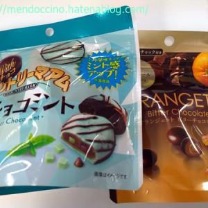 チョコミン党! カントリーマアム 超チョコミント&キットカットプレミアムミント