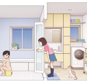姉と弟のお風呂