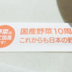 【期間限定】 リンガーハット | かきちゃんぽんセット スモールサイズ