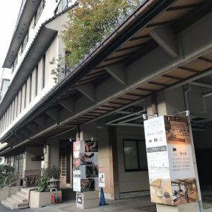 湯村温泉の旅館『寿荘』内にあるブックカフェが使える!