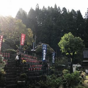 秋の水子地蔵苑大祭