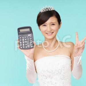 結婚式費用はどれ位掛かるか知ってますか!?