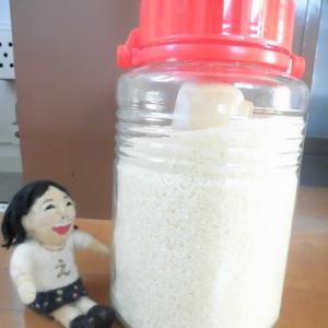 米びつがなしのお米保存