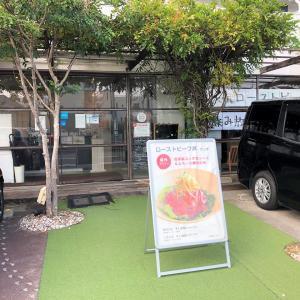 ローストビーフ丼( ´艸`)