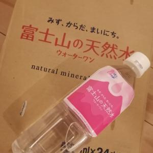 11/21 富士山の天然水