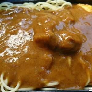 お弁当 カレースパ