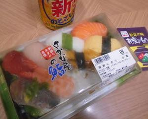お寿司ですね