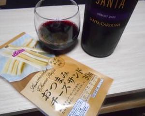 赤ワインですね
