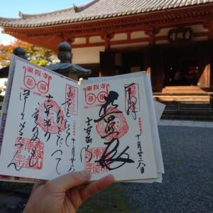 壷阪寺に初お参り②