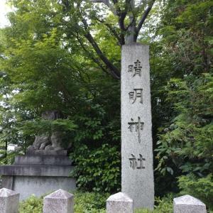 晴明神社へ初参拝①