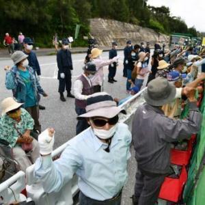 辺野古のプロ市民「コロナ禍で工事を再開するのは異常。抗議市民の命をどう考えているのか!」