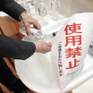 国交省「羽田空港で『しょっぱい水』が出た原因が気になったので半年以上かけて調べました」 結果→