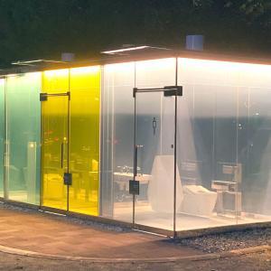 渋谷の公園に中丸見えの公衆トイレが設置 「防犯のために見えるようにした」