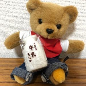 冷蔵庫の中に集乳缶!!